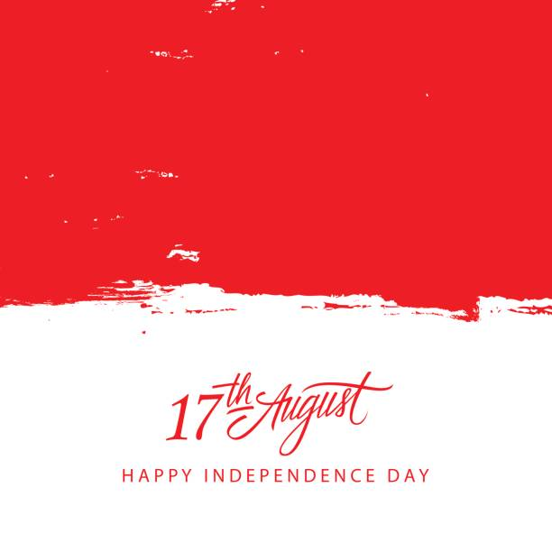 Indonesia Happy Independence Day, 17 august celebration card with indonesian flag brush stroke background and hand lettering text design. Indonesia Happy Independence Day, 17 august celebration card with indonesian flag brush stroke background and hand lettering text design. Vector illustration. indonesia stock illustrations