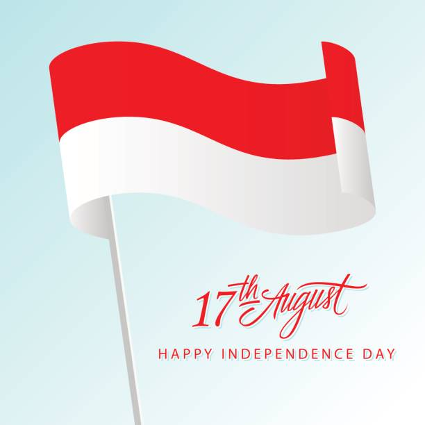 royalty free indonesia independence day clip art vector