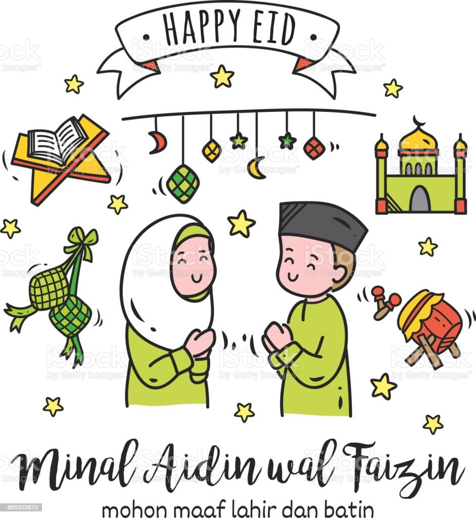 Indonesian idul fitri greeting card in doodle stye with minal aidin indonesian idul fitri greeting card in doodle stye with minal aidin wal faizin text royalty m4hsunfo
