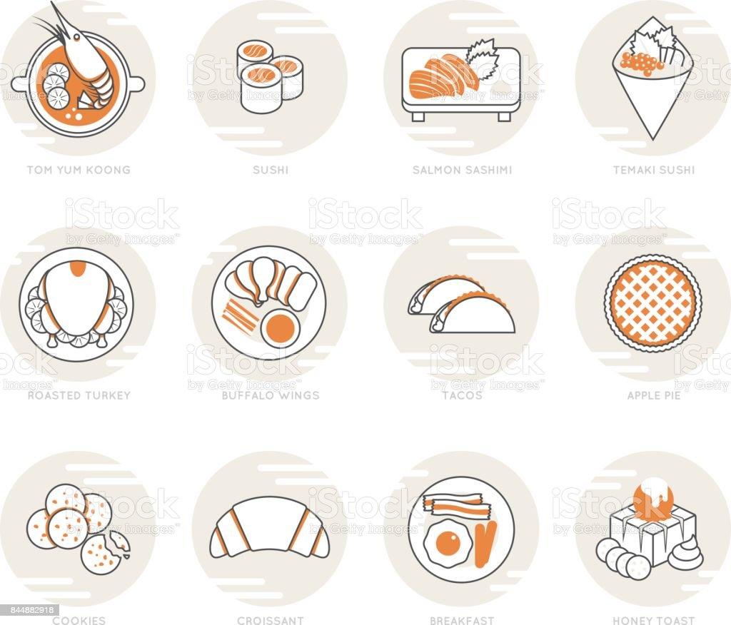 食べ物についてのインフォ グラフィック アイコン要素 ベクターアートイラスト