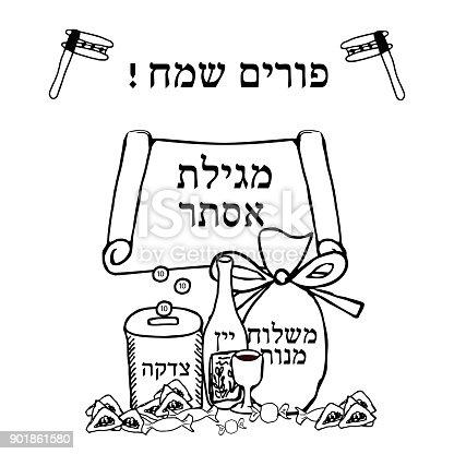 Ilustración de Inscripción En Hebreo Feliz Purim Elementos Para La ...