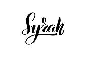 istock Inspirational handwritten brush lettering . Vector calligraphy illustration 1252863169