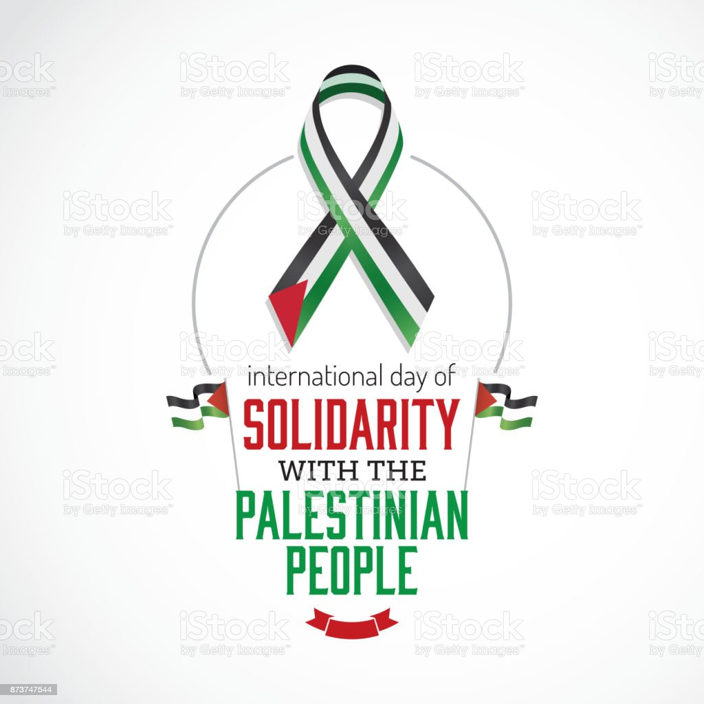「パレスチナ人民連帯国際デーイラスト」の画像検索結果