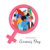 International Women s Day. Vector illustration, card, poster, flyer and banner template