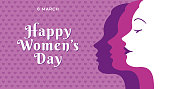 International Women's Day template for advertising, banners, leaflets and flyers. - Illustration