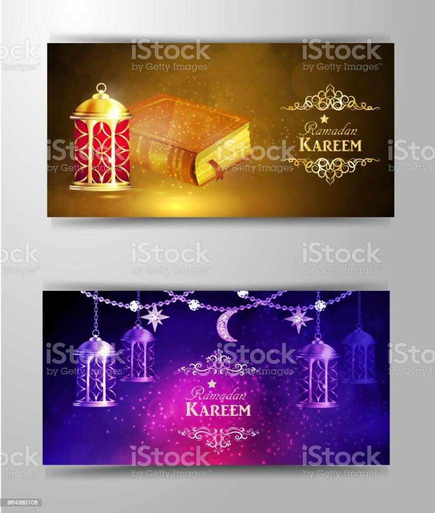 Ingewikkelde Arabische lamp - Royalty-free Canada vectorkunst