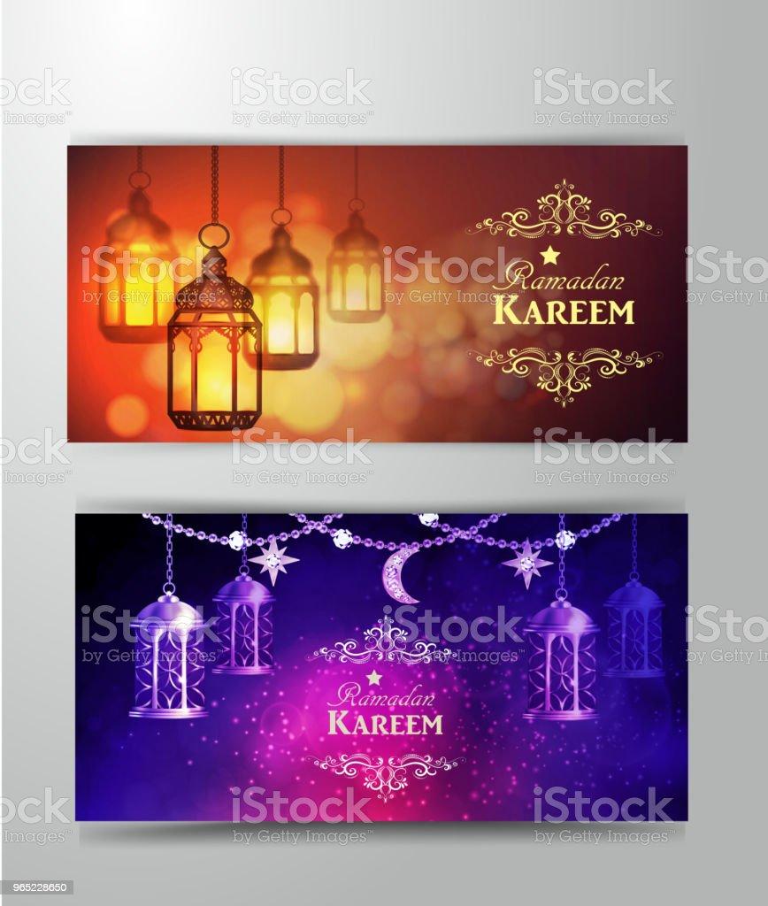 Intricate Arabic lamp intricate arabic lamp - stockowe grafiki wektorowe i więcej obrazów arabia royalty-free