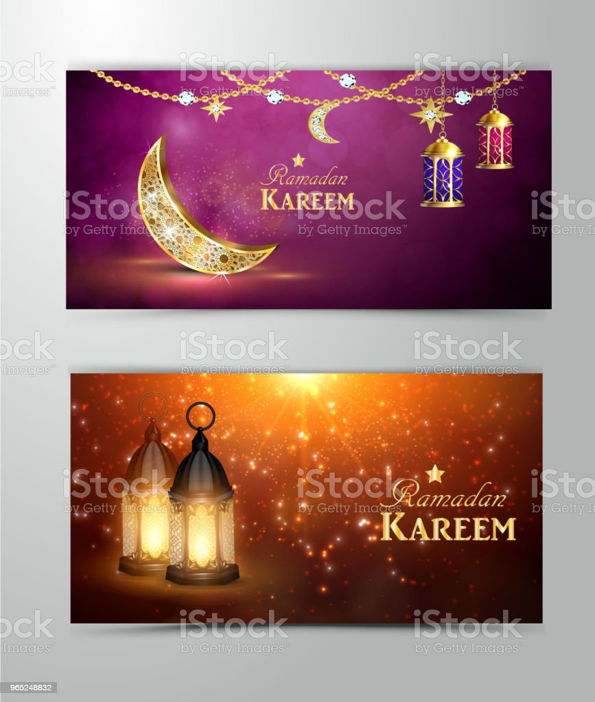 Intricate Arabic lamp royalty-free intricate arabic lamp stock illustration - download image now