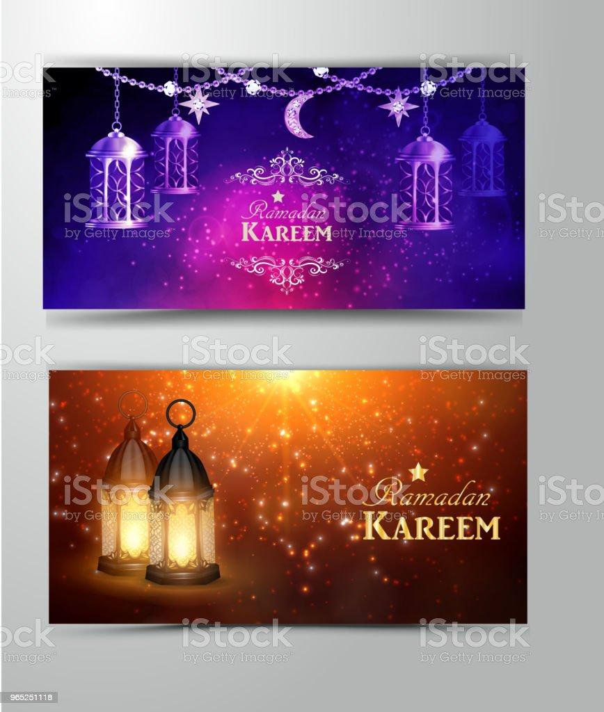 Intricate Arabic lamp royalty-free intricate arabic lamp stock vector art & more images of arabia