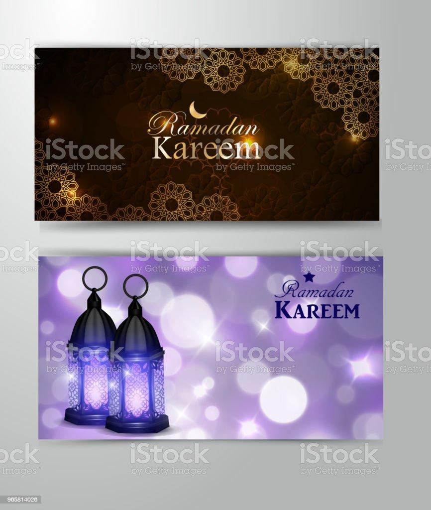 Intricate Arabic lamp - Royalty-free Arabia stock vector