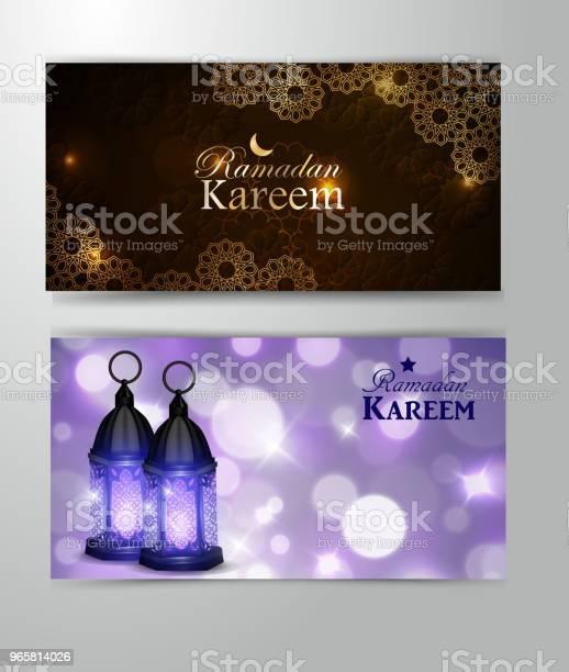 Ingewikkelde Arabische Lamp Stockvectorkunst en meer beelden van Arabië