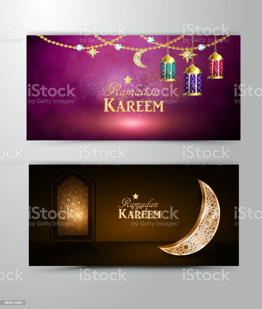 Intricate Arabic lamp - Royalty-free Arabia stock vector