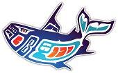 istock Inuit Whale 165976750