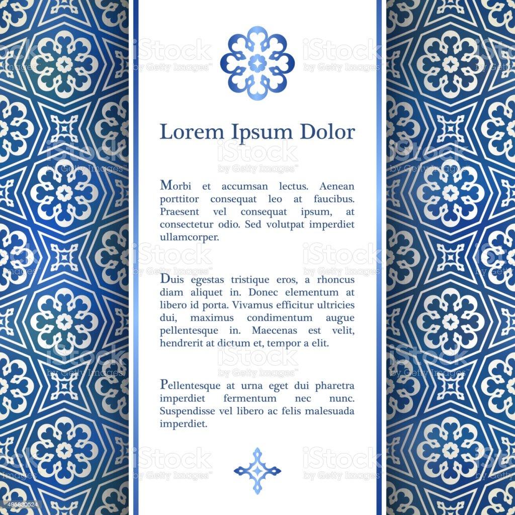 Invitation card with arabesque decor vector art illustration