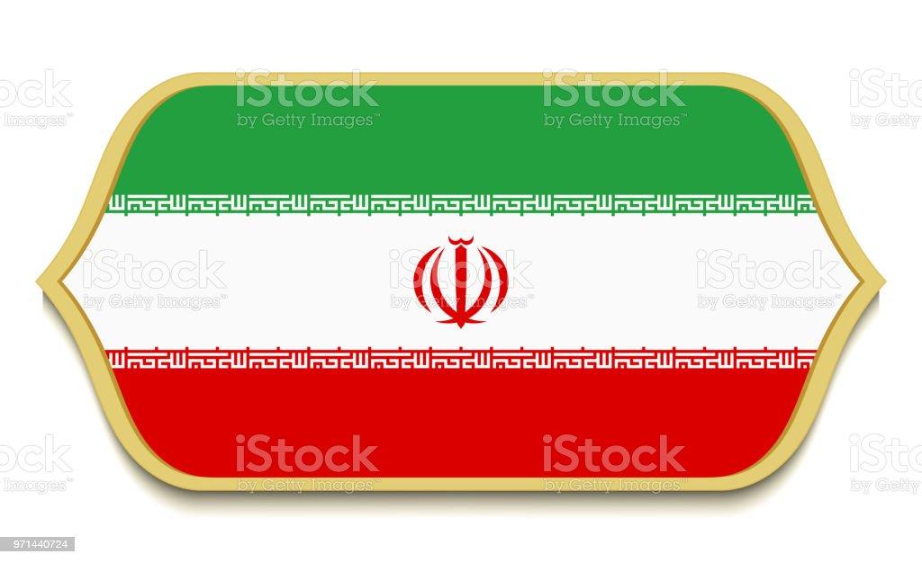 Iran Flat National Flag Icon Button Iranian Symbol Isolated