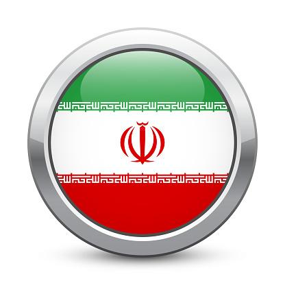 Football teams shirt and kits fan: Iran FA logo |Iranian Cheetah Vector