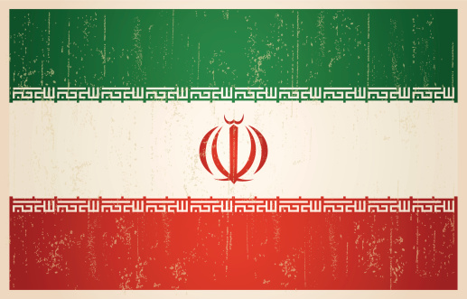 Iranian flag in grunge and vintage style.