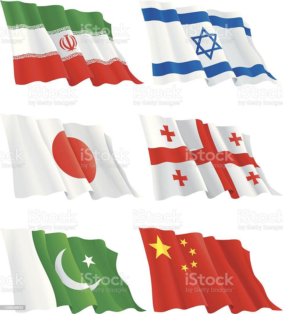 Iranian, Israeli, Japanese, Georgian, Chinese and Pakistan flags royalty-free stock vector art