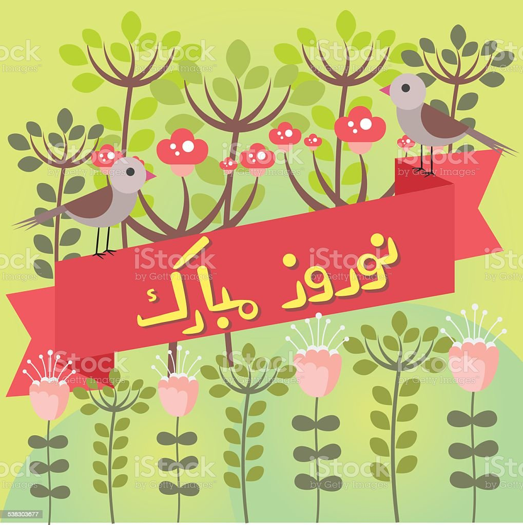Iranian new year greetings happy nowruz message in farsi stock iranian new year greetings happy nowruz message in farsi royalty free iranian m4hsunfo