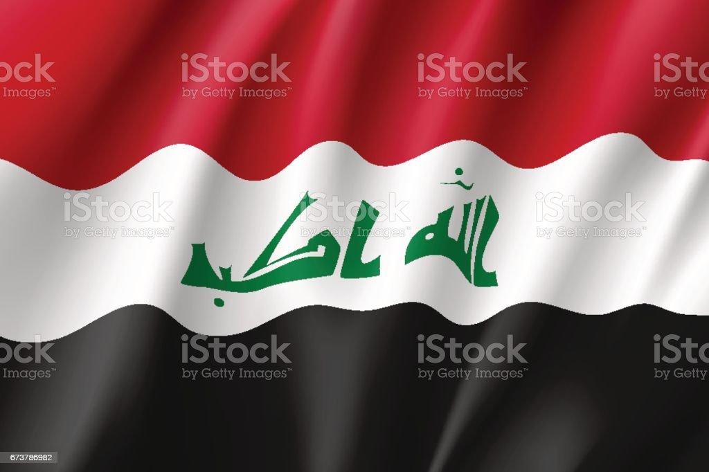 Drapeau national de l'Iraq, illustration vectorielle drapeau national de liraq illustration vectorielle – cliparts vectoriels et plus d'images de arabie libre de droits