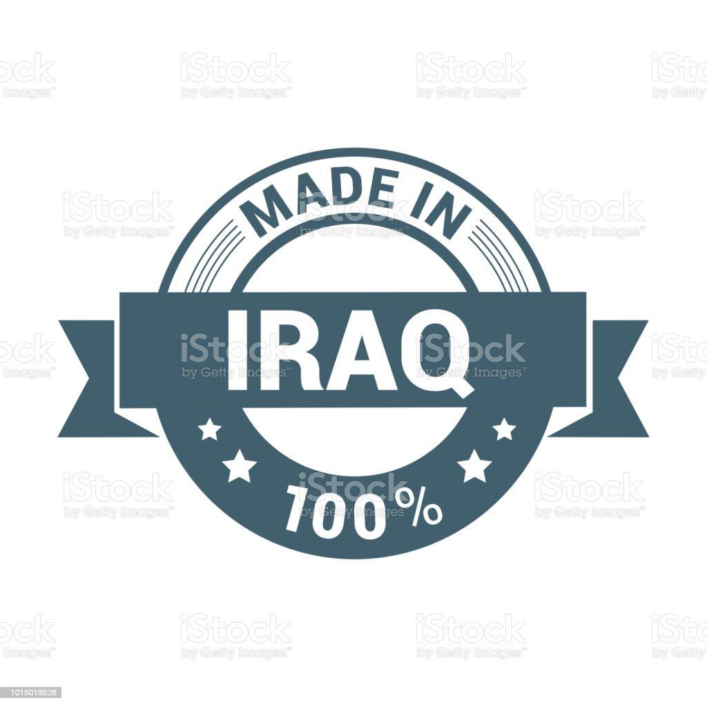 Iraq stamp design vector vector art illustration