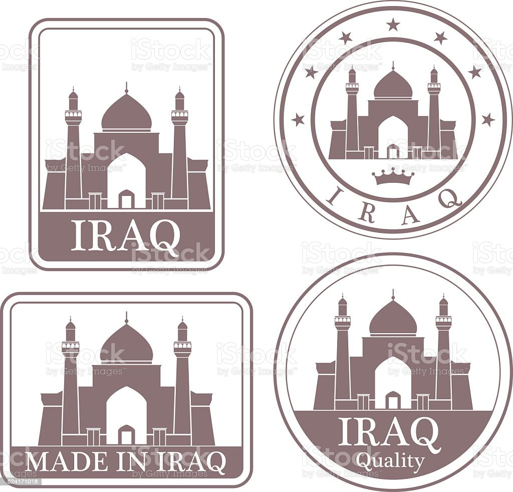Iraq vector art illustration