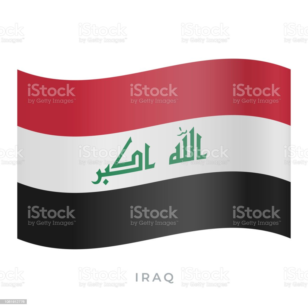 Iraq waving flag vector icon. Vector illustration isolated on white. vector art illustration