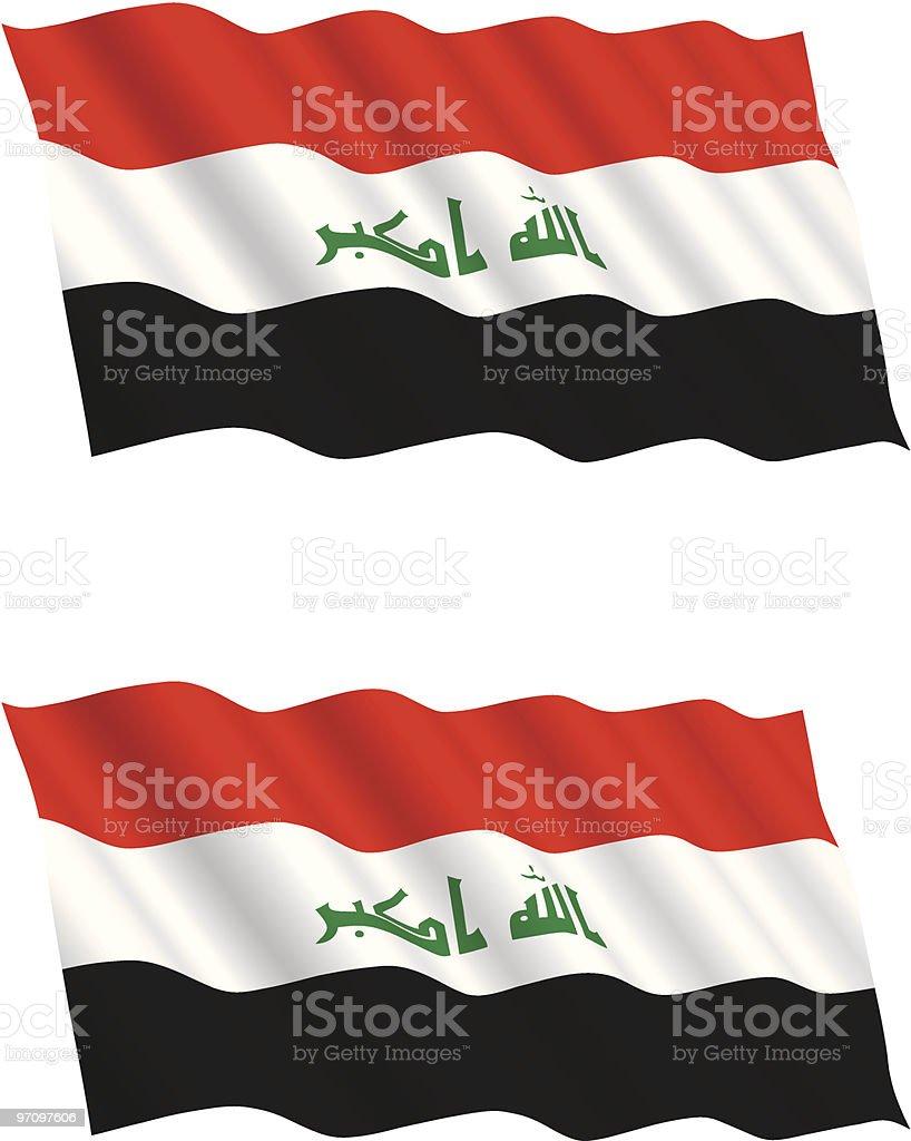 Iraqi Flag Flying in the Wind vector art illustration