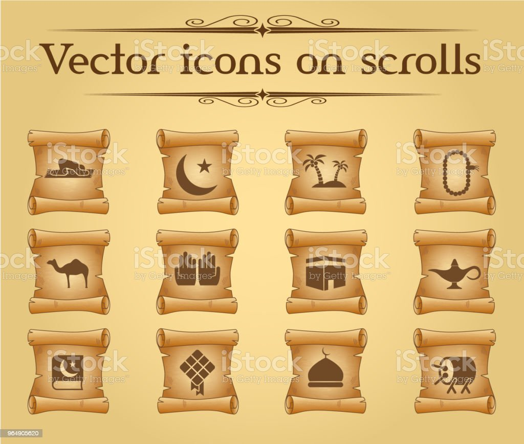 islam icon set royalty-free islam icon set stock vector art & more images of antique