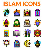 Islam icons set, vector illustration
