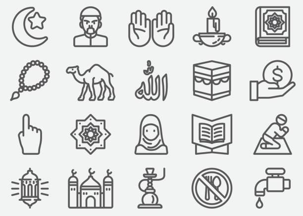 伊斯蘭教伊斯蘭教的齋月阿拉伯宗教線圖示 - emirati woman 幅插畫檔、美工圖案、卡通及圖標