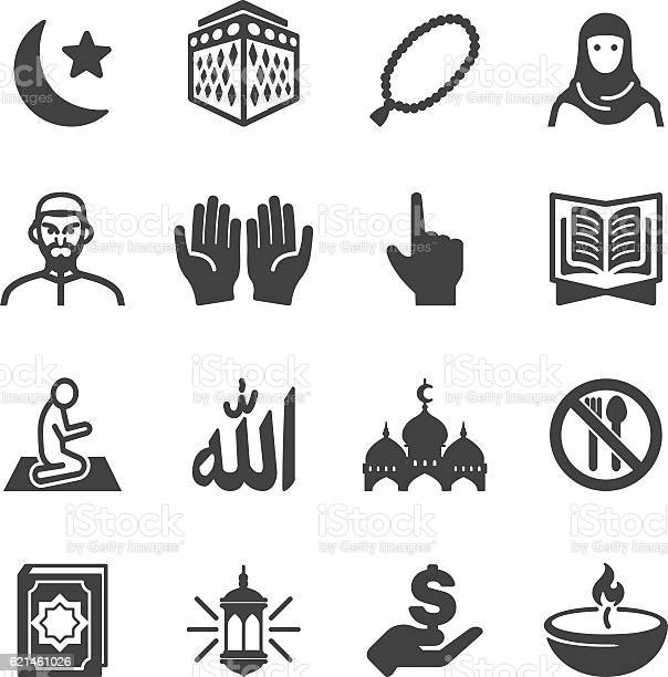 Islamic Design Free Vector Art 7 130 Free Downloads