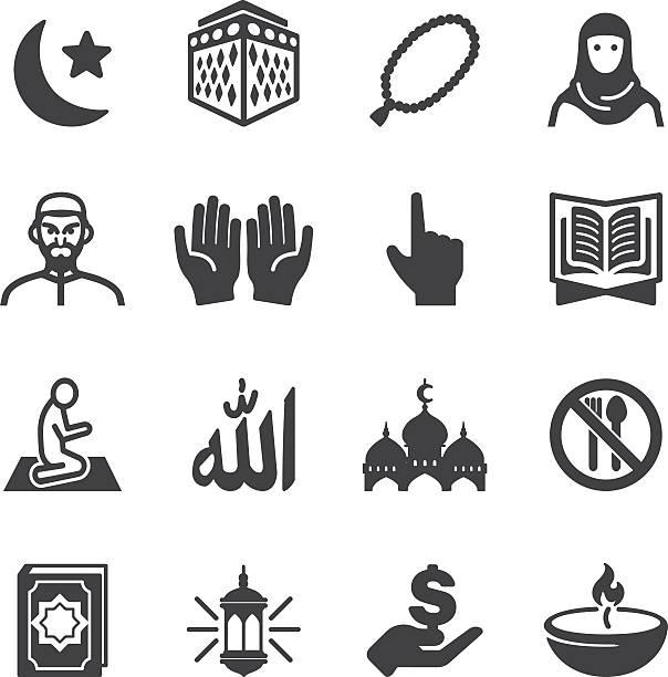 islam islamic ramadan arabian religions silhouette icons | eps10 - 伊斯蘭教 幅插畫檔、美工圖案、卡通及圖標