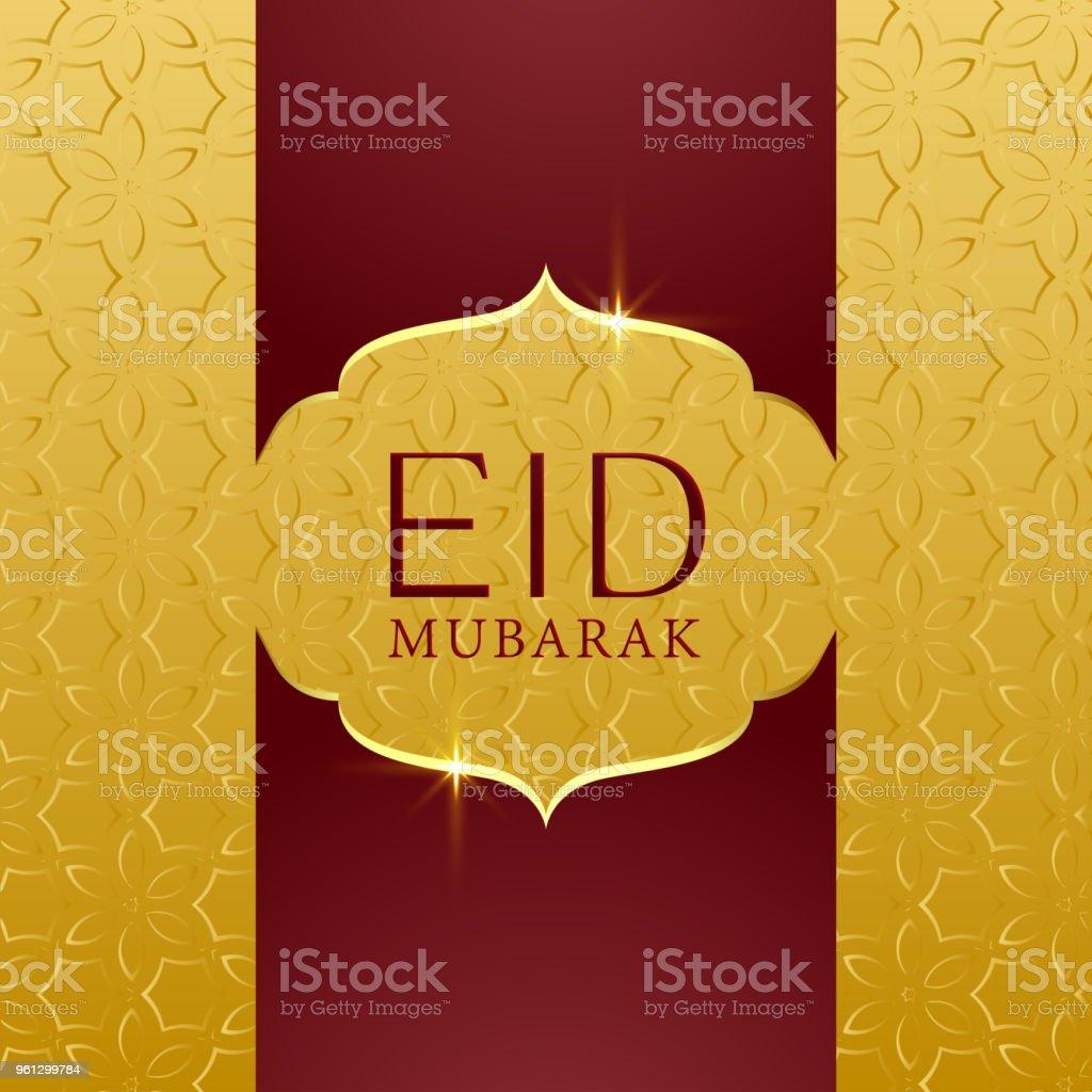 islamic background for eid mubarak vector art illustration