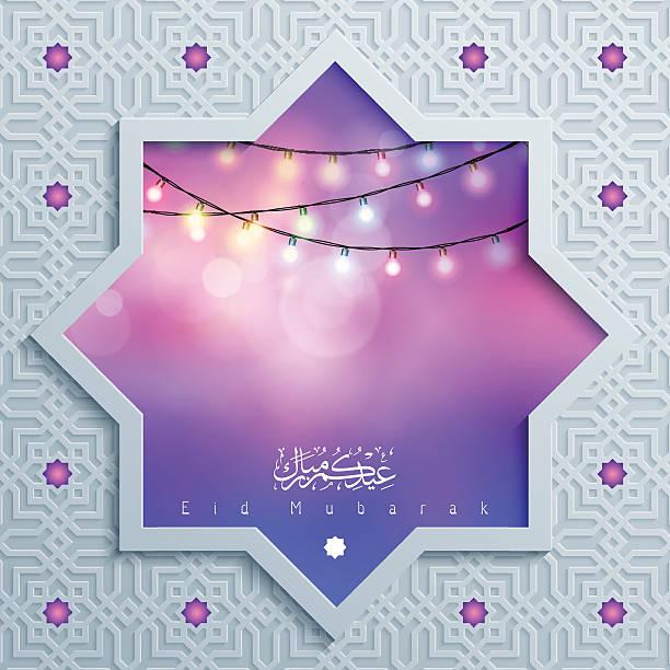 Islamic background with glow light bulb lamp for Eid Mubarak vector art illustration