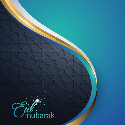20+ Fantastic Ideas Background Desain Banner Islami ...