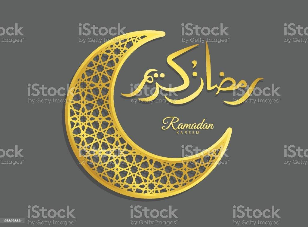 Islami Güzel Tasarım şablonu Altın Arka Plan üzerinde Fener Ile Moon
