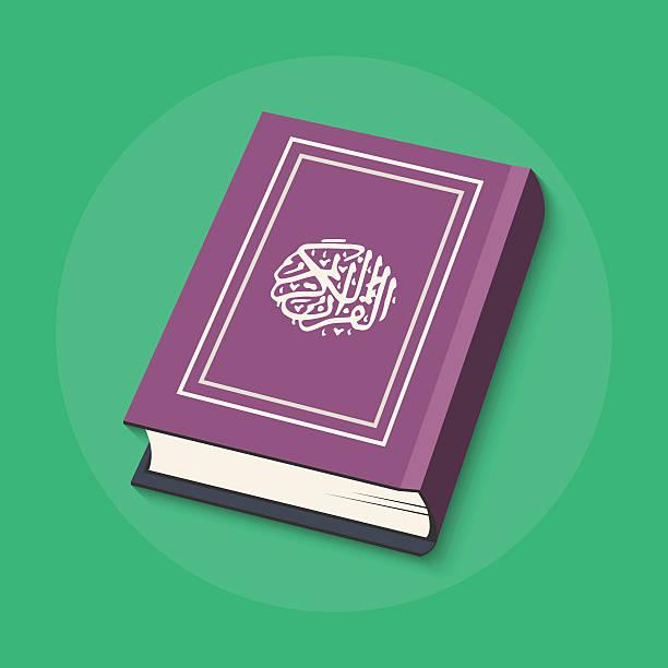 ilustrações de stock, clip art, desenhos animados e ícones de livro sagrado islâmico quran - cora��o