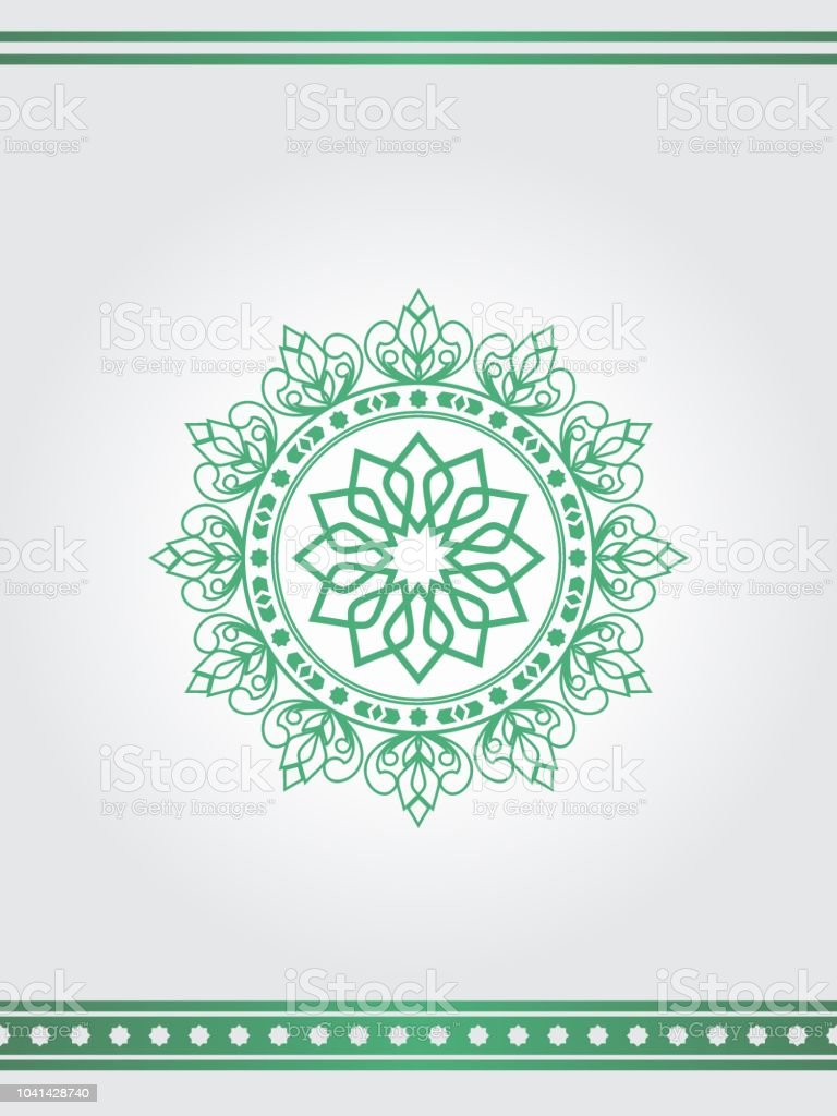 Islamic Border Background And Greeting Card Stock Vector Art & More ...