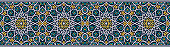 Oriental vector ornament. Majolica in architecture. Also used as a pattern or texture.