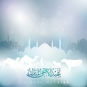 Islamic Calligraphy and mosque for muslim greeting Eid Adha Mubarak