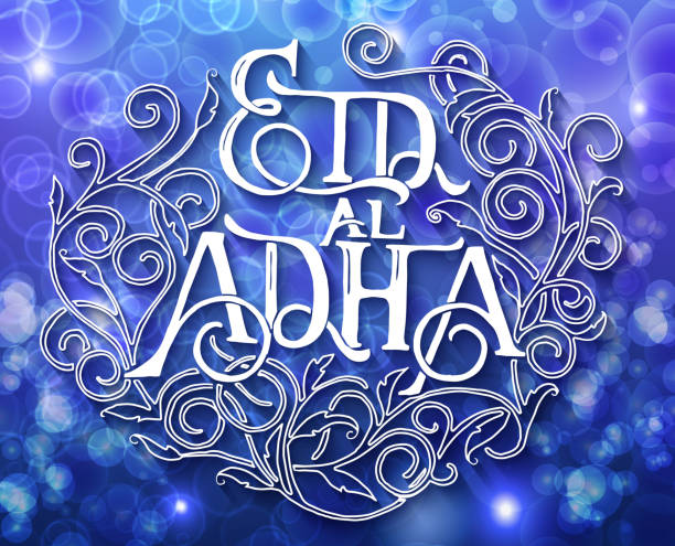 Islamic calligraphy with abstract decor of text Eid-Ul-Adha vector art illustration