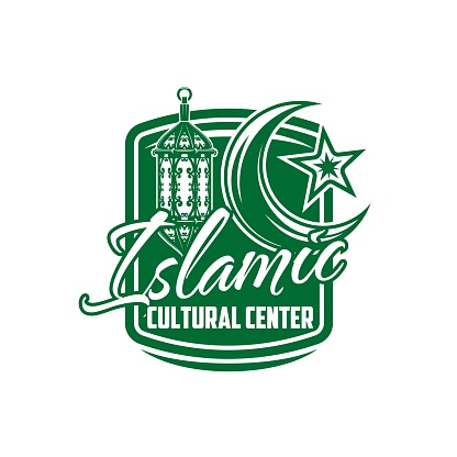 Islamic cultural center icon, vector muslim symbol