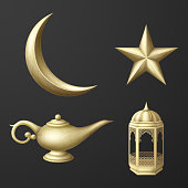 illustration of Islamic culture icons collection set