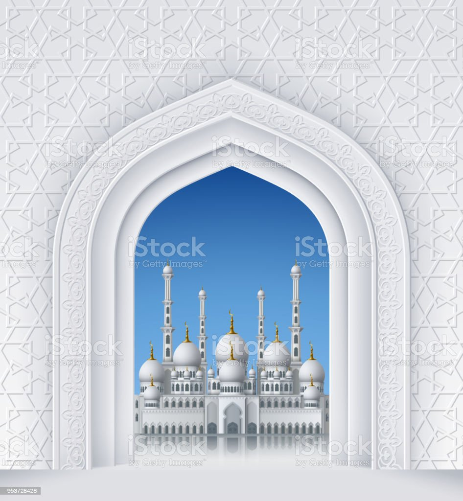 Islamic Design Arch With Mosque Stock Illustration