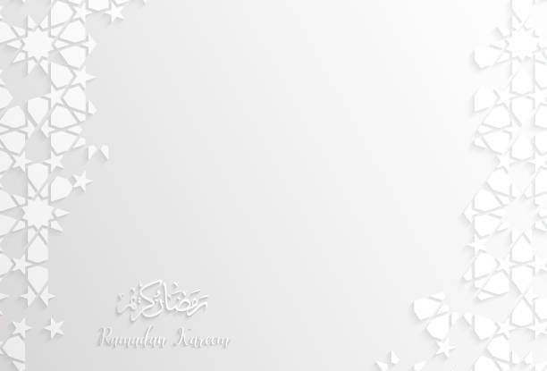 Islamic design greeting card template for Ramadan Kareem Islamic design greeting card template for Ramadan Kareem white  Arabric pattern background nu stock illustrations