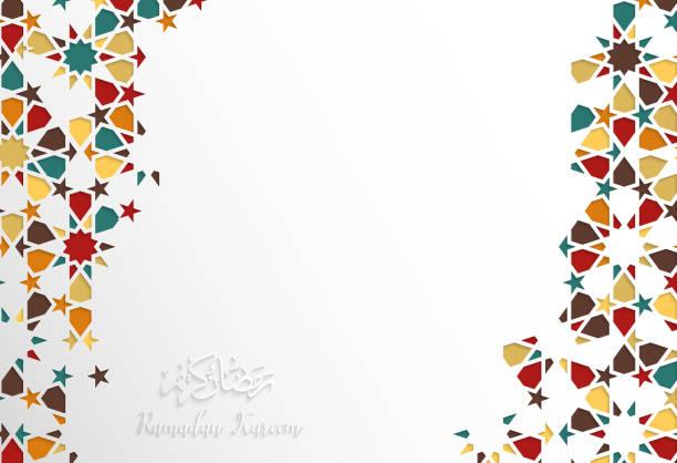 Islamic design greeting card template for Ramadan Kareem with colorful Arabric pattern Islamic design greeting card template for Ramadan Kareem with colorful Arabric pattern background nu stock illustrations