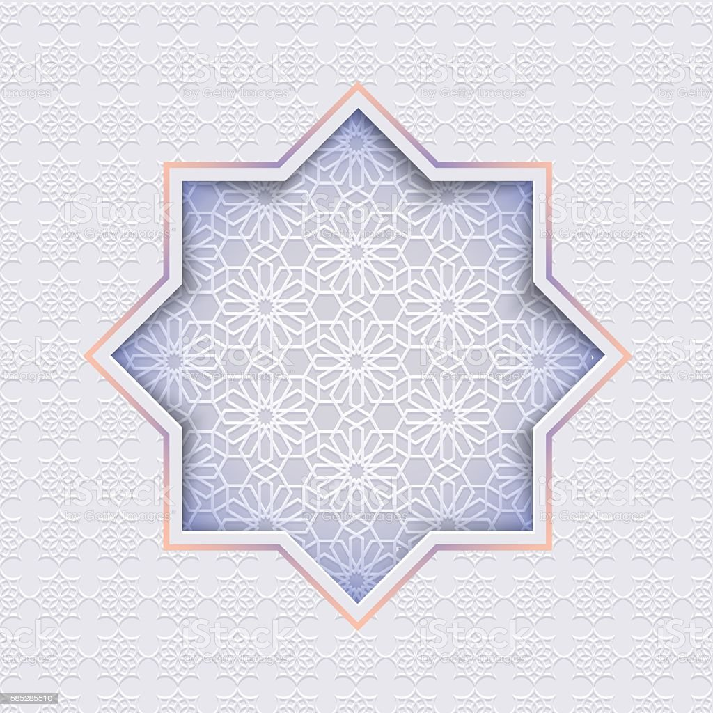 Islamic design of stylized star geometric ornament in arabic stock islamic design of stylized star geometric ornament in arabic royalty free islamic design of jeuxipadfo Gallery