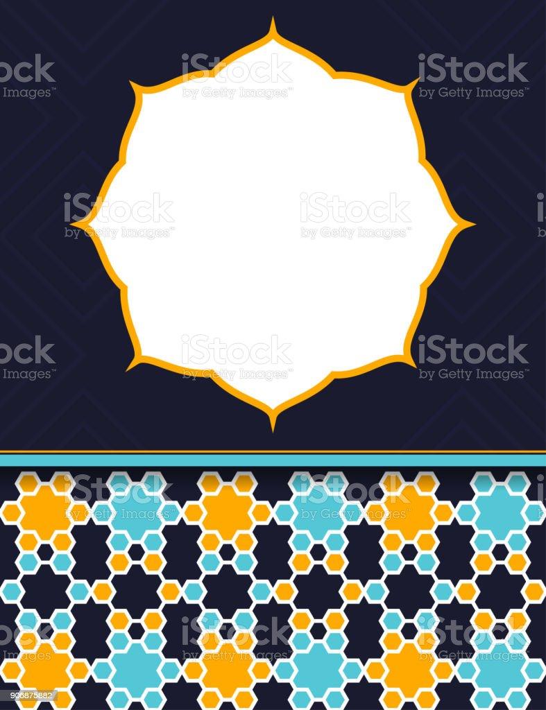 Islamic Eastern Style Blank Invitation Card Template Stock