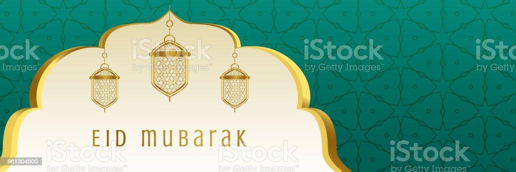 islamic eid mubarak banner design with hanging golden lanterns vector art illustration